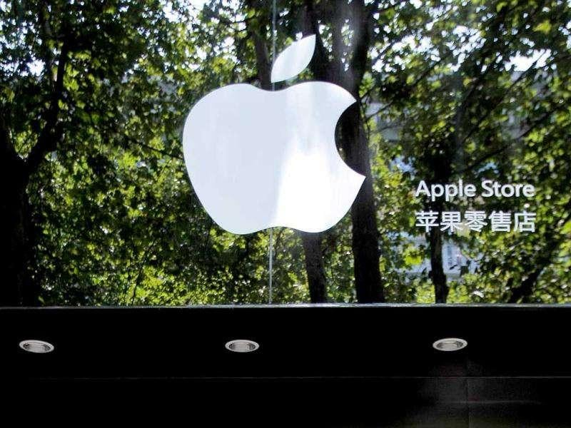 Apple Inc has alleged patent violations against Samsung