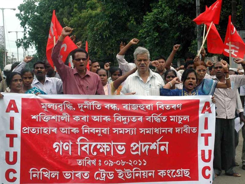 Activists of All India Trade Union Congress (AITUC) take out a rally against corruption and price hike.