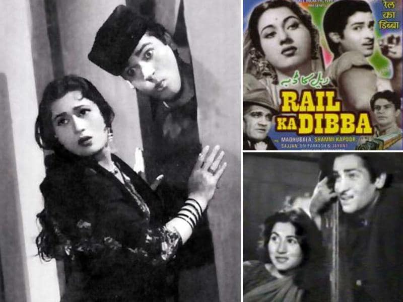 Despite his family background, Shammi's entry into Bollywood was initially not successful even though he worked with major heroines like Madhubala in Rail Ka Dibba, Suraiya in Shama Parwana and Nalini Jaywant in Hum Sab Chor Hai.