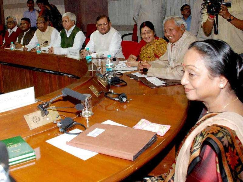 Lok Sabha speaker Meira Kumar presiding over an All Party meeting convened by her ahead of the winter session of Lok Sabha at Parliament House in New Delhi.
