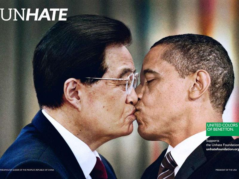 This handout picture released by Italian clothes company Benetton shows a photo montage showing US president Barack Obama (R) kissing on the lips China's counterpart Hu Jintao.