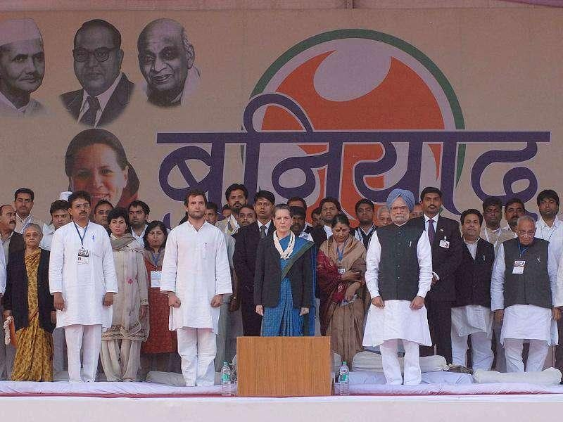 Congress President Sonia Gandhi, Prime Minister Manmohan Singh, Congress general secretary and Youth Congress leader Rahul Gandhi at a National Level Elected Office Bearers Convention 'Buniyad' in New Delhi.