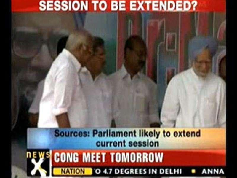 Parliament may extend winter session