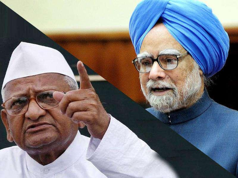 Tussle over Lokpal Bill continues between government and Team Anna.