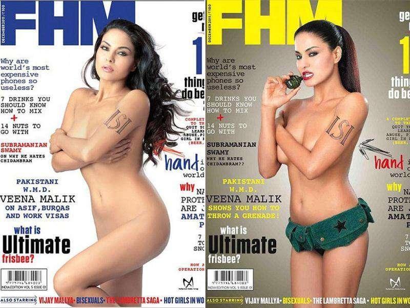 Pakistani Actress Veena Malik Xxx Hot Porn