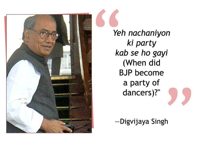 Congress general secretary Digvijaya Singh on Sushma Swaraj dancing at Rajghat as a protest on the police crackdown on Ramdev's fast.