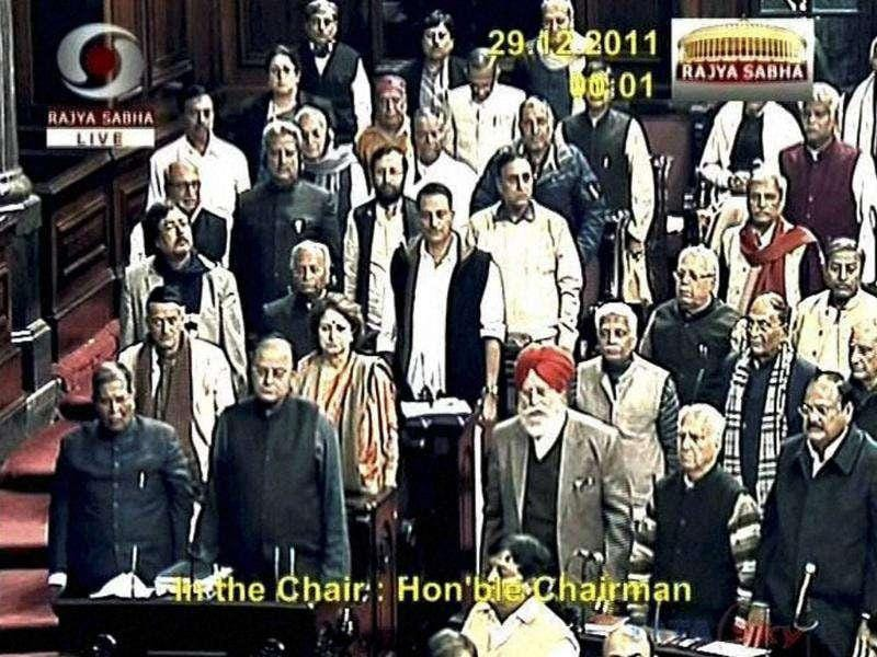 BJP MPs stand for National Song minutes before the Rajya Sabha was adjourned sine die. PTI