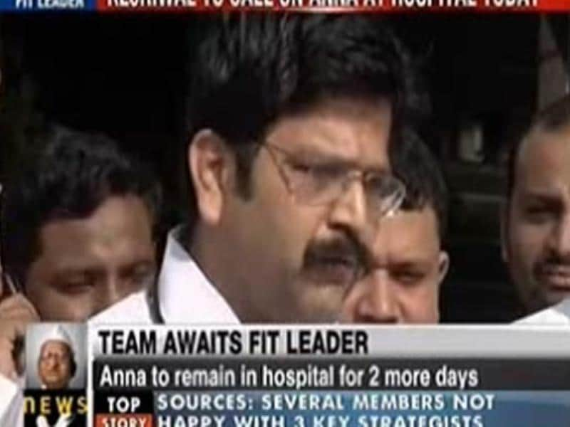 Anna's heath improving but needs rest: Doctor