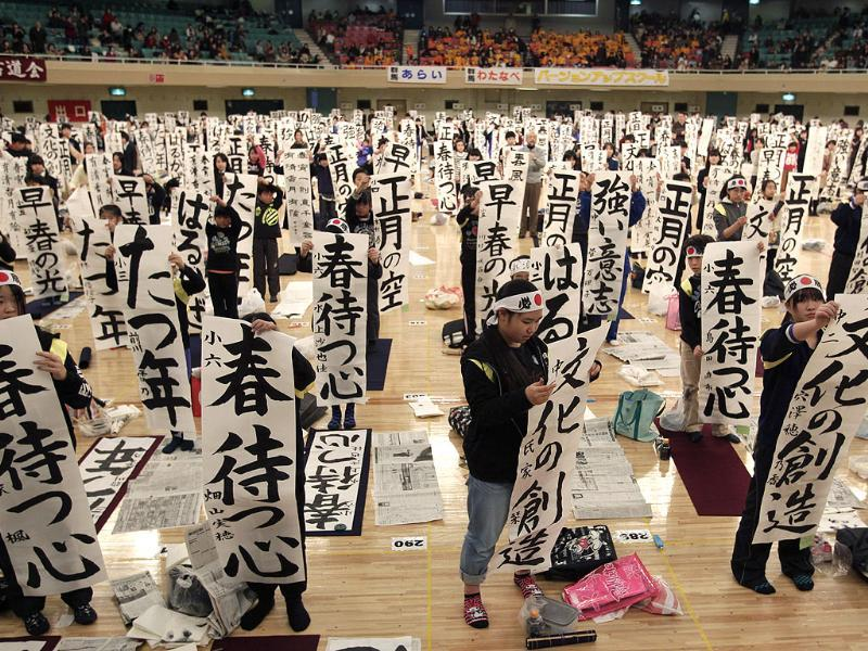 Participants show off their works at the New Year calligraphy contest in Tokyo. (AP Photo/Shizuo Kambayashi)