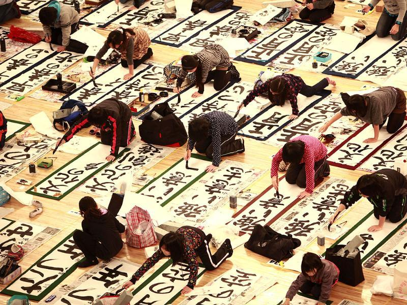 Participants write Japanese traditional calligraphy during the New Year calligraphy contest in Tokyo, Japan. (AP Photo/Shizuo Kambayashi)
