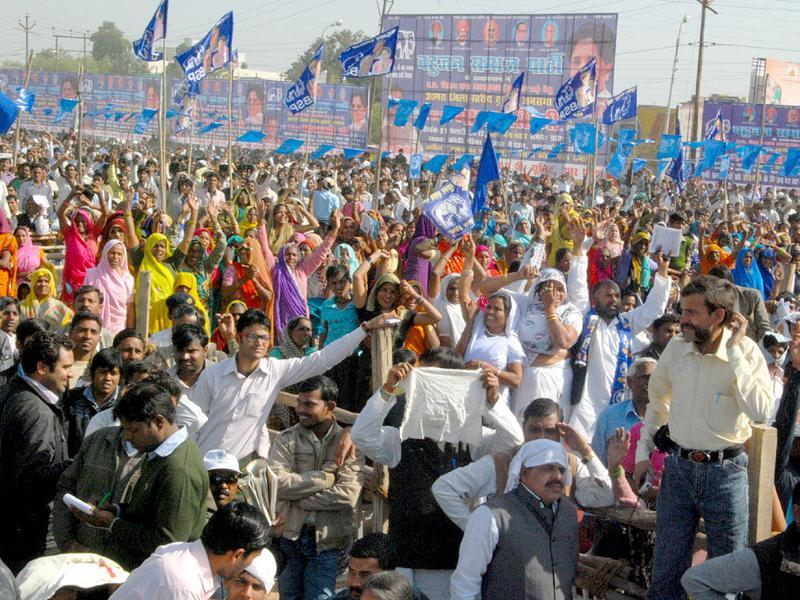 UP chief minister Mayawati's supporters attend a BSP rally in Agra. HT/Avinash Jaiswal