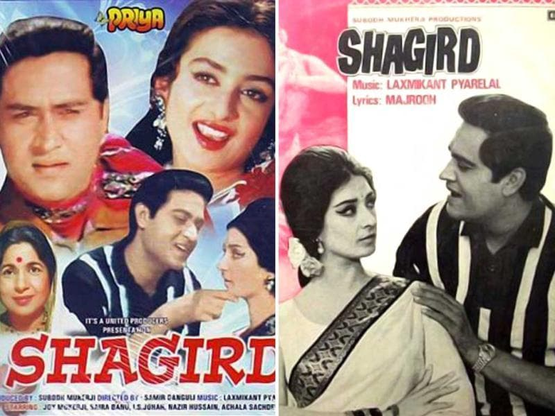 Shagird is a 1967 Indian Bollywood comedy film directed by Samir Gunguly. The film stars Joy Mukherjee and Saira Banu in lead roles.