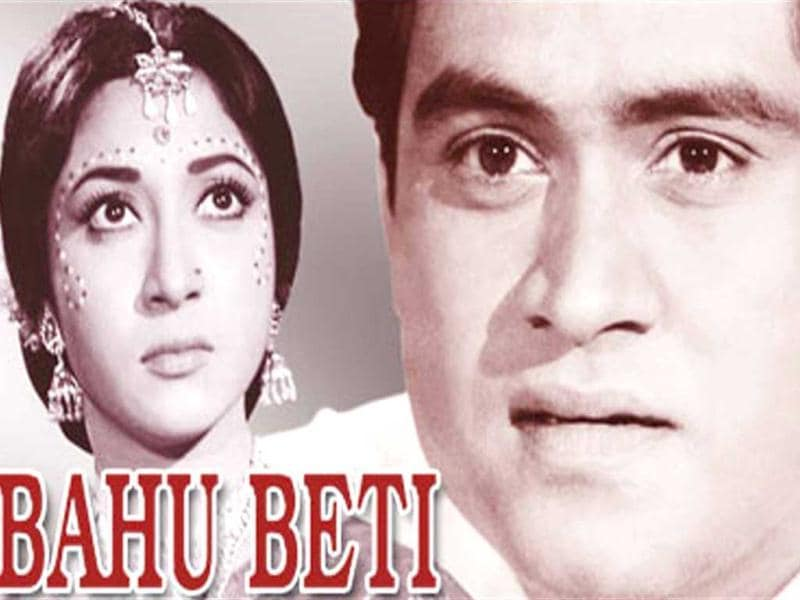 He played the role of Shekhar in Bahu Beti.