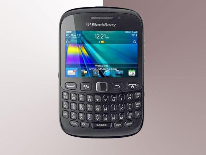 Just Arrived: BlackBerry Curve 9220, GALAXY S Advance ...
