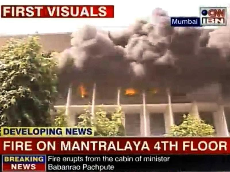 A TV grab of fire at Mumbai Mantralaya.