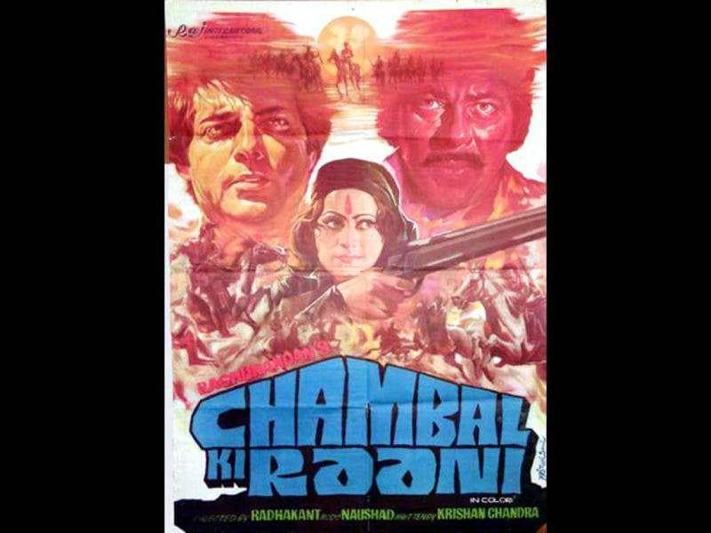 A poster from the film Chambal Ki Rani.