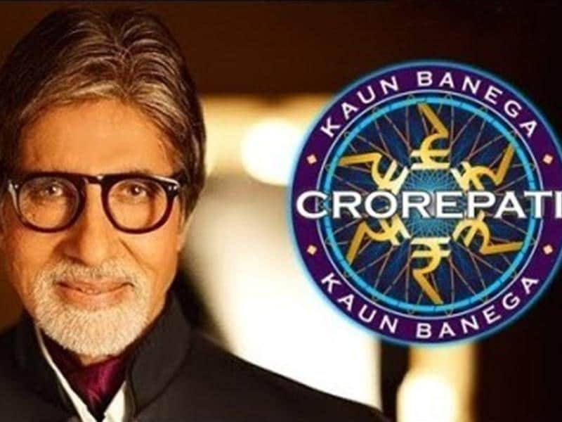 Big B is back with a bang! The megastar is all set to host the sixth season of Kaun Banega Crorepati. The show is premiering on September 7.