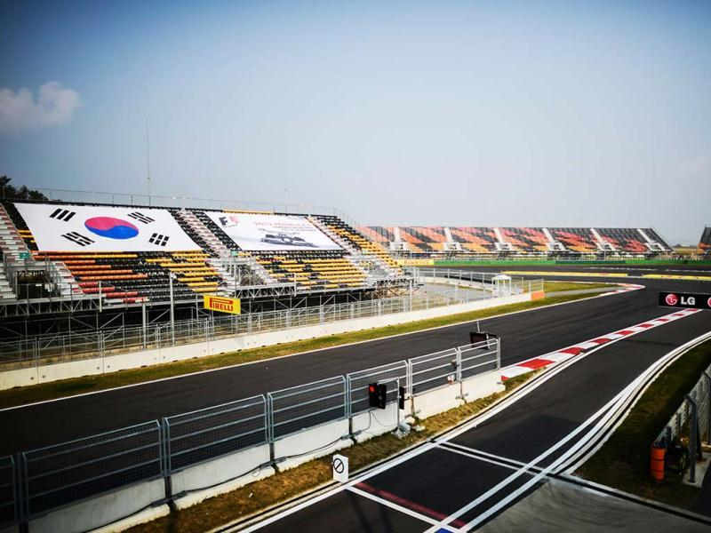 A banner showing the South Korean flag (L) is seen displayed on the stands of circuit for the Formula One Korean Grand Prix in Yeongam. AFP photo