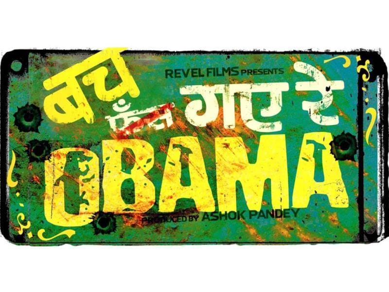 Phas Gaye Re Obama makers announced its sequel titled Bach Gaye Re Obama after Barack Obama's win.