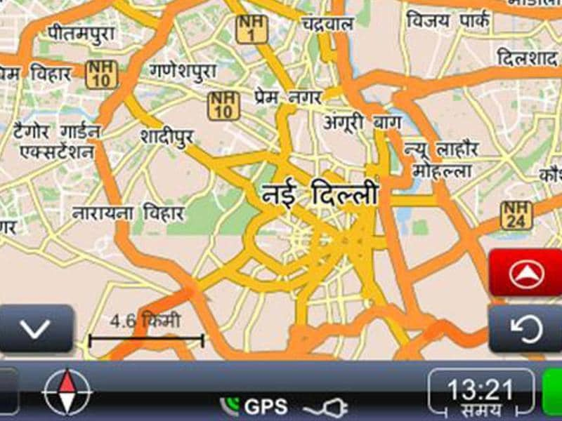 Latest version of maps includes greater coverage, additional features and maps in 3D as well.