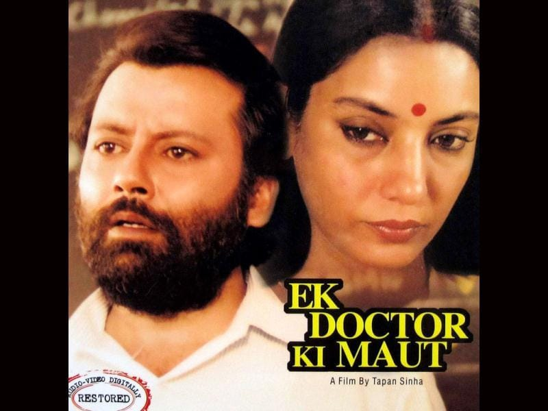 Pankaj Kapoor gave us some brilliant performances in films like Shadyantra (1990), EK Doctor Ki Maut (1991), Roja (1992) among others. The actor received Special Mention for his performance in Ek Doctor Ki Maut at National Film Awards in 1991.