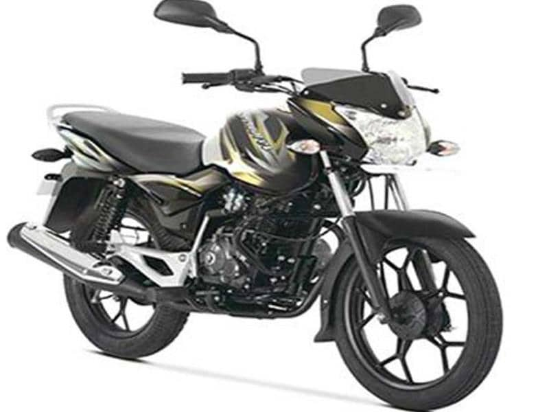 SCOOP! New Bajaj Discover 100M leaked