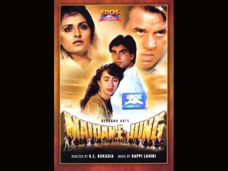 Maidan-E-Jung (1995): Directed by KC Bokadia, the movie starred Dharmendra, Akshay Kumar and Karisma Kapoor. (11)