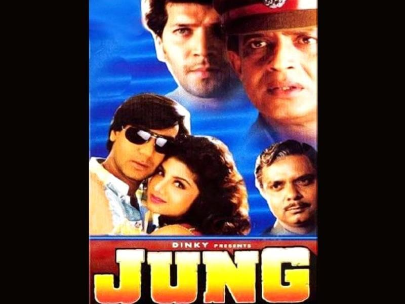 Jung (1996): The war continues and bullets fly… this film starring Mithun Chakraborty, Ajay Devgan, Rambha and Aditya Pancholi had Mithun and Ajay Devgan playing brothers.