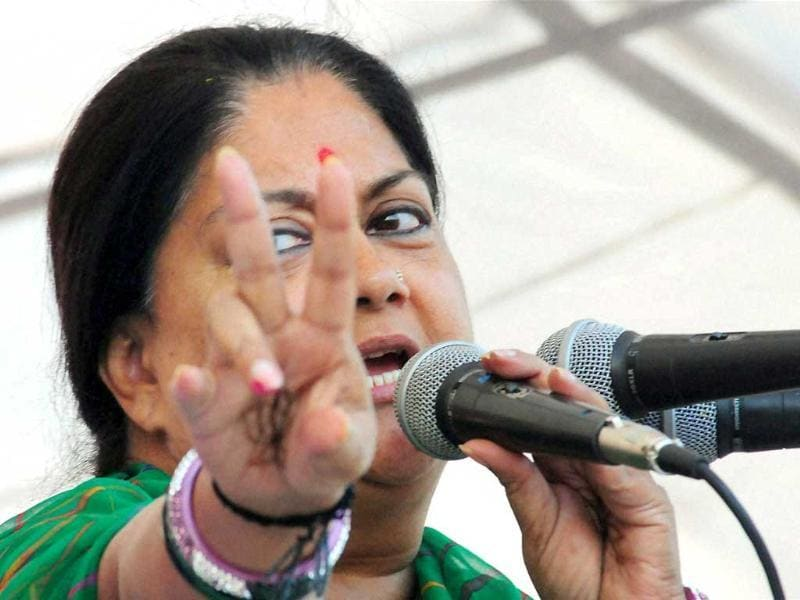 Rajasthan BJP chief Vasundhara Raje addressing an election rally at Ratlai near Jhalawar. (PTI)