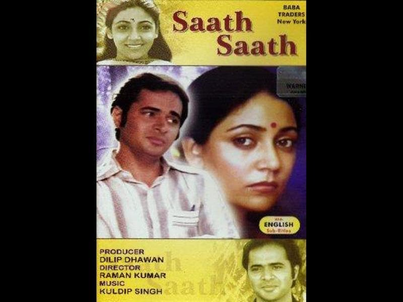 In Saath Saath (1982) Farooq Shiekh plays an idealistic man who wants to lead a simple life with high values. It is the story of his love and life.