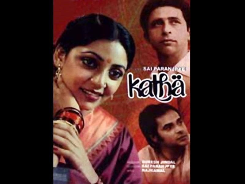Playing an incorrigible flirt with aplomb, the film showed Farooq Sheikh's range as an actor in Katha (1983). Taking off from the old Indian fable of the slow and steady tortoise beating the smart hare, Katha was an engaging tale of goodness where Farooq Sheikh as the 'hare' is superb.