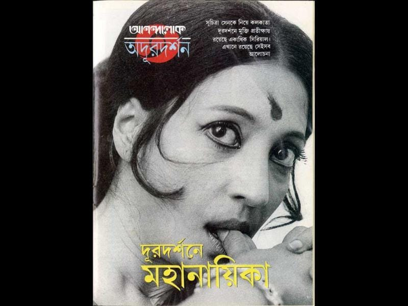 Suchitra Sen on the cover of Anand Lok magazine.