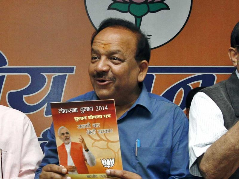 Delhi BJP chief and party candidate from the Chandni Chowk Lok Sabha constituency Harsh Vardhan released BJP Delhi's poll manifesto at the Pant Marg office of BJP in New Delhi, India. (Arun Sharma/HT Photo)