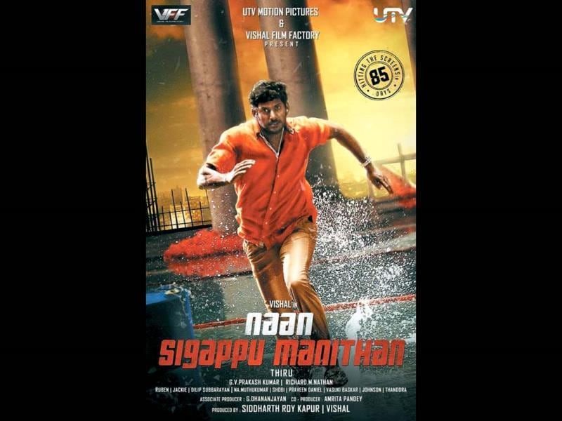 Naan Sigappu Manithan deals with a character who has Narcolepsy.