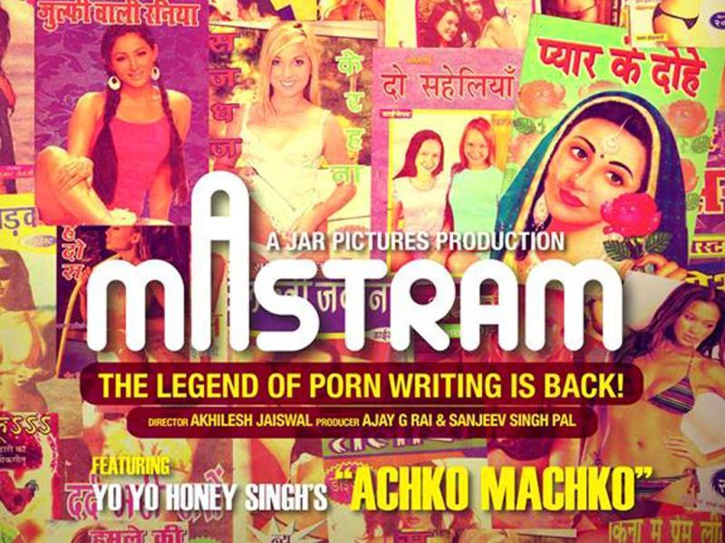 Writer-director Akhilesh Jaiswal has translated real life mystery into reel story with Mastram, a fictional biography of the well-known Hindi erotica writer whose identity is unknown till date.