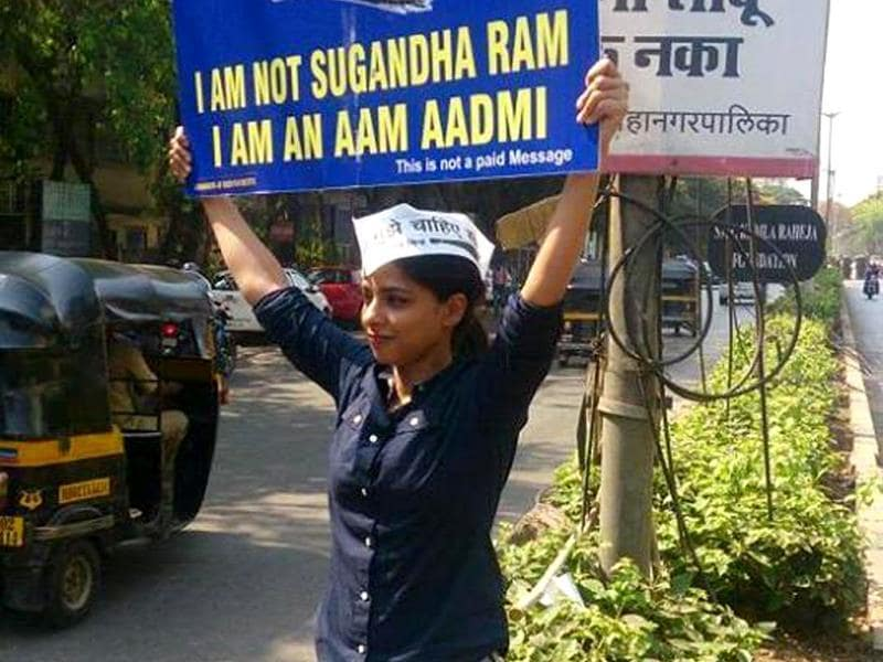 Actor Sugandha Ram, who was seen in Tere Bin Laden, holds a placard saying she is not Sugandha but a common man.