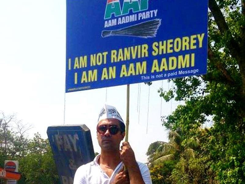 Ranvir Shorey says he is not Ranvir Shorey! Yes, the actor along with several others held placards echoing the 'Main Bhi Anna' sentiment in different words - 'Mai Aam Admi Hoon'.