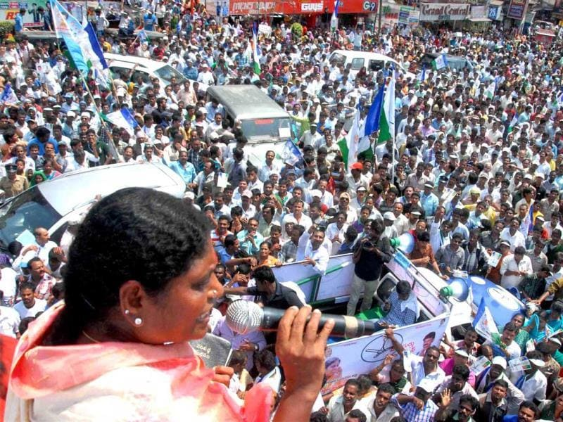 YSR Congress chief YS Vijayamma addresses a rally before filling her nomination papers for Visakhapatnam. (PTI Photo)