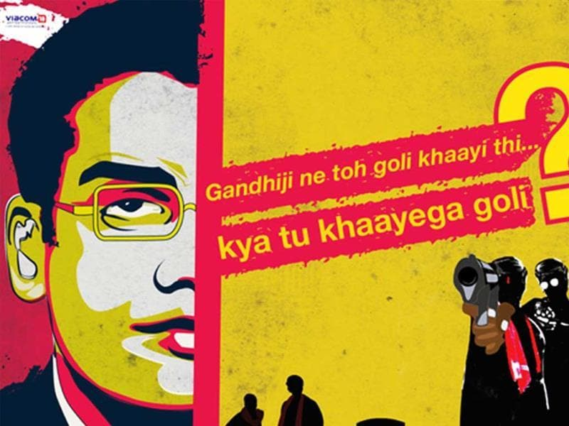 Manjunath is a film that is based on the real-life story of a whistle-blower, Manjunath Shanmugam.
