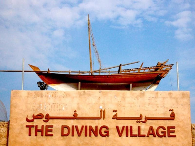 Dubai Heritage Village and Diving Village is a living example of traditional Emirati village. It is located on a sandy stretch of Duabai creek. (Getty)