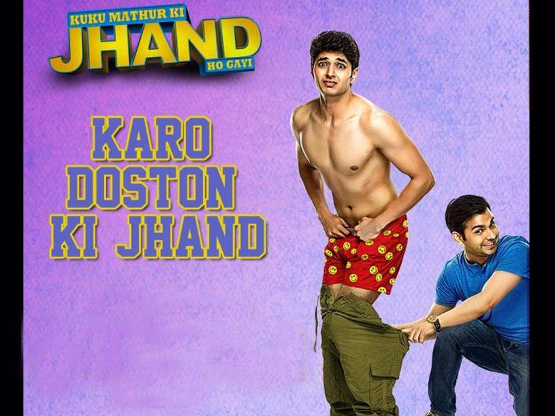 Kuku Mathur Ki Jhand Ho Gayi is an upcoming Bollywood film directed by Aman Sachdeva. Siddharth Gupta is playing the lead role in the film. (Photo Courtesy: Facebook/jhandhogayi)