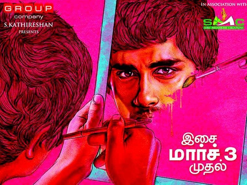 In July 2014 end, the lead actor Siddharth had tweeted angrily about the postponement of the film's release. He suspected foul play by a rival group. (jigarthanda/Facebook)