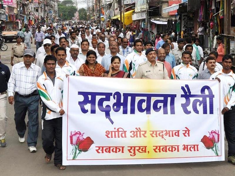 District administration took out a Peace March in Khandwa on Wednesday. (HT photo)