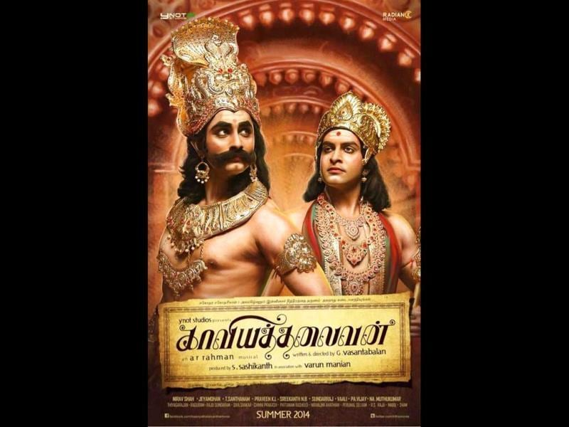 Kaaviya Thalaivan is based on the lives to two theatre artists in a small drama troupe and their rivalry. (KaaviyaThalaivan/Facebook)