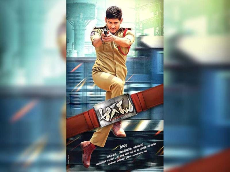 The film is set in Rayalaseema region of Andhra Pradesh with Mahesh Babu essaying the role of a cop, a Circle Inspector to be precise. (Aagadu/Facebook)