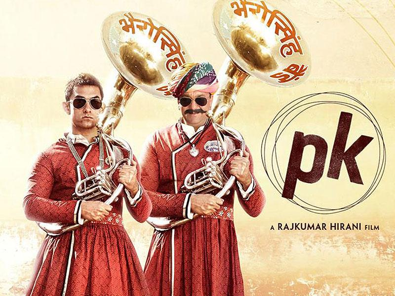 Aamir Khan and Sanjay Dutt in a poster of PK.