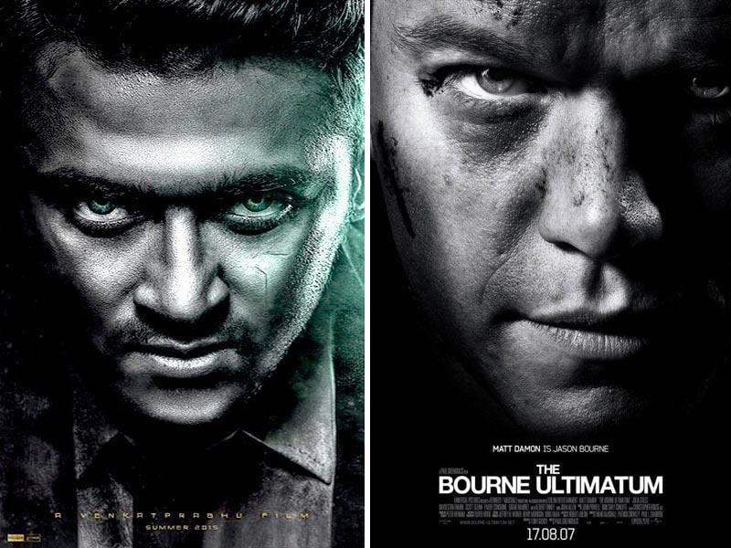 Masss: There were reports that Masss' poster was a rip-off of a The Bourne Ultimatum movie poster. The film featured Matt Damon.