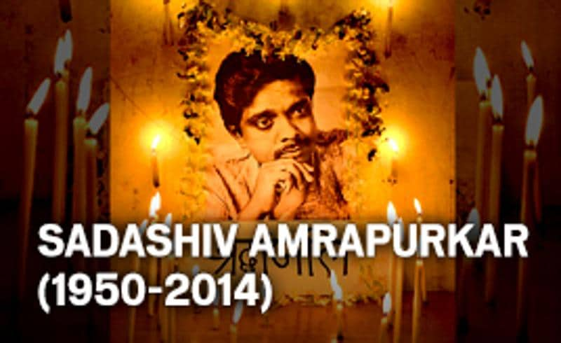 Actor Sadashiv Amrapurkar dies at 64.