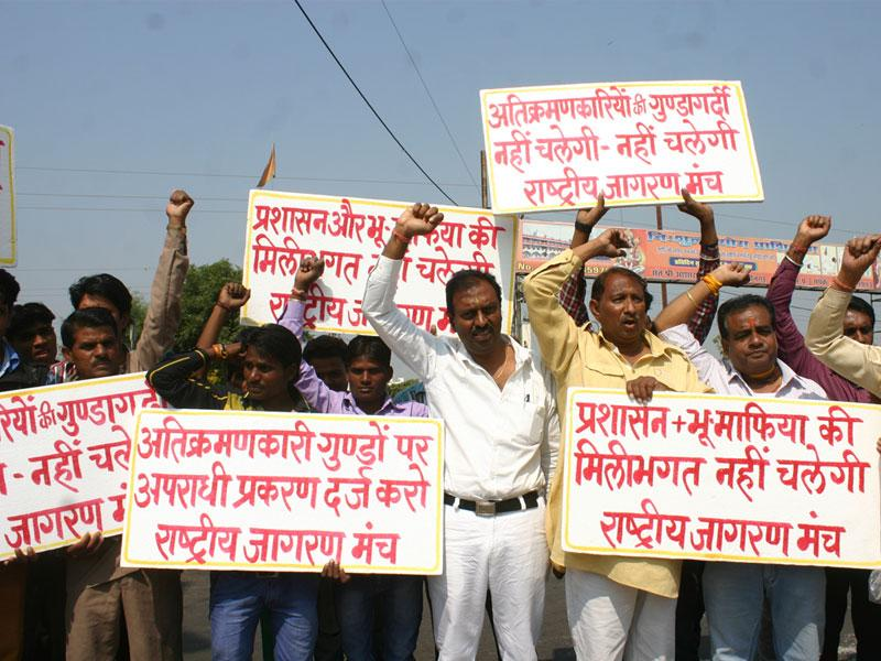 Members of Rashtriya Jagran Manch stage a demonstration against supporters of Asaram Bapu for rebuilding a demolished wall of his ashram, in Bhopal on Tuesday. (HT photo)