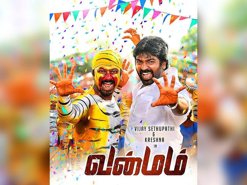 Set in Nagercoil district in rural Tamil Nadu, actors Vijay Sethupathi and Kreshna are said to have worked hard to master the dialect. (Vanmhamofficial/Facebook)